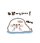 毒舌あざらし4(個別スタンプ:15)