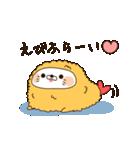 毒舌あざらし4(個別スタンプ:17)