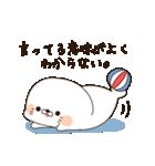 毒舌あざらし4(個別スタンプ:18)