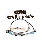 毒舌あざらし4(個別スタンプ:20)