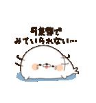 毒舌あざらし4(個別スタンプ:21)