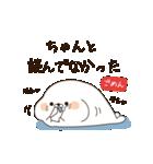 毒舌あざらし4(個別スタンプ:23)