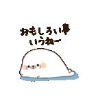 毒舌あざらし4(個別スタンプ:25)