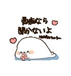 毒舌あざらし4(個別スタンプ:26)