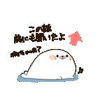 毒舌あざらし4(個別スタンプ:27)