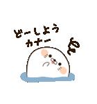 毒舌あざらし4(個別スタンプ:30)