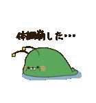 毒舌あざらし4(個別スタンプ:32)