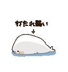 毒舌あざらし4(個別スタンプ:36)