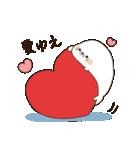 毒舌あざらし4(個別スタンプ:39)