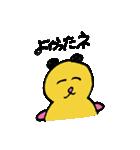 まぶして! こなまぶし(個別スタンプ:06)