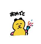まぶして! こなまぶし(個別スタンプ:07)