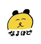 まぶして! こなまぶし(個別スタンプ:08)