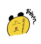 まぶして! こなまぶし(個別スタンプ:20)