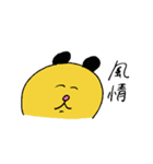 まぶして! こなまぶし(個別スタンプ:21)