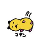 まぶして! こなまぶし(個別スタンプ:28)