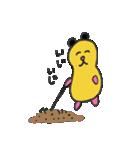 まぶして! こなまぶし(個別スタンプ:38)