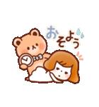 ふんわり♪じょし×くま(個別スタンプ:04)