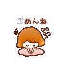 ふんわり♪じょし×くま(個別スタンプ:08)