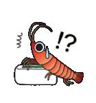 寿司ボックス(個別スタンプ:12)