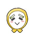 寿司ボックス(個別スタンプ:16)