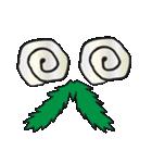 寿司ボックス(個別スタンプ:23)