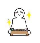 寿司ボックス(個別スタンプ:39)