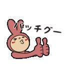 うさぎのウサコ(個別スタンプ:05)