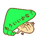 フキダシキノコ2(個別スタンプ:25)