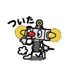 """""""あるたん""""待合せスタンプ(個別スタンプ:01)"""