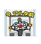 """""""あるたん""""待合せスタンプ(個別スタンプ:03)"""