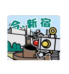 """""""あるたん""""待合せスタンプ(個別スタンプ:04)"""