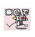 """""""あるたん""""待合せスタンプ(個別スタンプ:05)"""