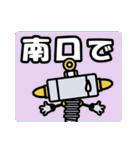 """""""あるたん""""待合せスタンプ(個別スタンプ:06)"""