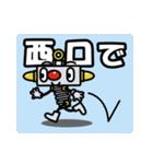 """""""あるたん""""待合せスタンプ(個別スタンプ:07)"""