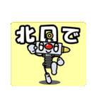 """""""あるたん""""待合せスタンプ(個別スタンプ:08)"""