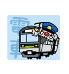 """""""あるたん""""待合せスタンプ(個別スタンプ:10)"""