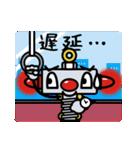 """""""あるたん""""待合せスタンプ(個別スタンプ:11)"""