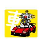 """""""あるたん""""待合せスタンプ(個別スタンプ:12)"""