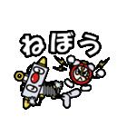 """""""あるたん""""待合せスタンプ(個別スタンプ:15)"""