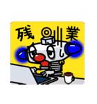 """""""あるたん""""待合せスタンプ(個別スタンプ:16)"""