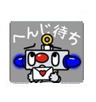 """""""あるたん""""待合せスタンプ(個別スタンプ:22)"""