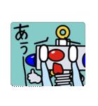 """""""あるたん""""待合せスタンプ(個別スタンプ:38)"""