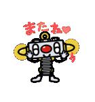 """""""あるたん""""待合せスタンプ(個別スタンプ:39)"""
