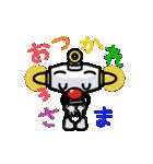 """""""あるたん""""待合せスタンプ(個別スタンプ:40)"""