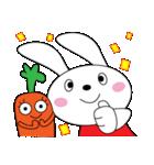 アロハ!レッツダンス~ラビの1日~(個別スタンプ:01)