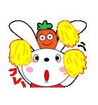 アロハ!レッツダンス~ラビの1日~(個別スタンプ:08)