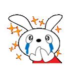 アロハ!レッツダンス~ラビの1日~(個別スタンプ:22)