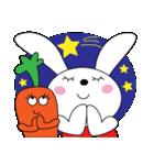アロハ!レッツダンス~ラビの1日~(個別スタンプ:34)