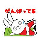アロハ!レッツダンス~ラビの1日~(個別スタンプ:39)