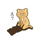 カワイイを卒業したクマ(個別スタンプ:25)